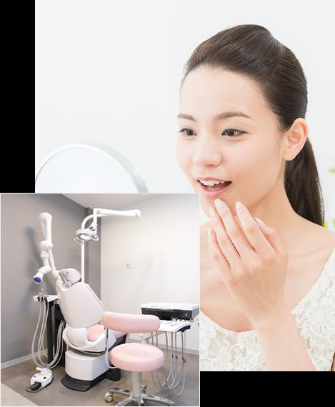 むし歯・歯周病にならないための予防歯科